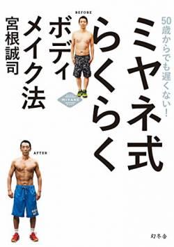 【悲報】宮根誠司さん、池袋暴走事故に対して本音が漏れてしまう