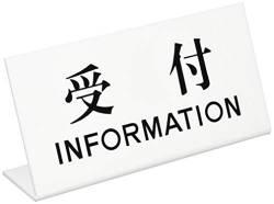 身の程 コロナ失業 甲子園 大谷 年収不問に関連した画像-01